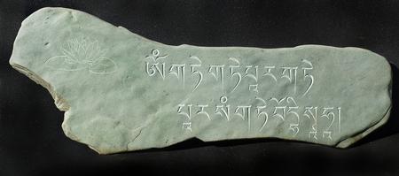 sculpture-gravure-Mantra Tibetain